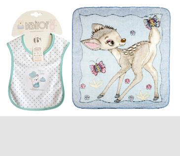 Bebitof Baby. Текстиль для малышей