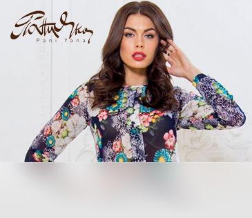 Pani Yana. Женская одежда