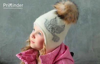 ПриКиндер. 400 моделей шапок российского производства