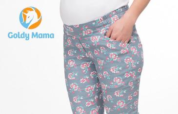 GoldyMama. Одежда для беременных и кормящих мам