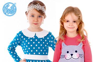 Апрель. Одежда для девочек от 0 до 10 лет