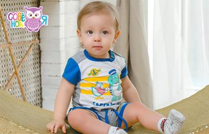 Совенок Я. Одежда для малышей до 3 лет