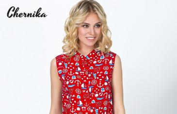 Chernika. Женская одежда