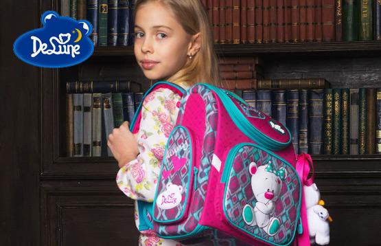 DeLune. Школьные ранцы и рюкзаки