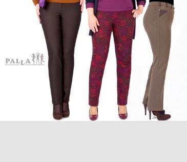 Palla. Женские брюки и юбки