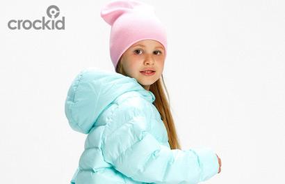 Crockid. Демисезонная верхняя и флисовая одежда