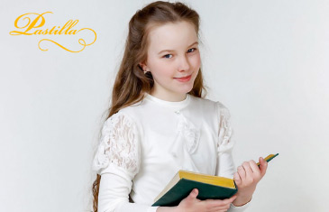 Pastilla. Школьная коллекция для девочек