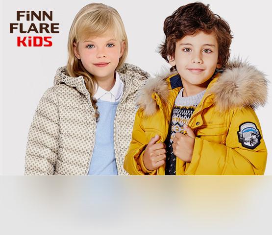 Finn Flare Kids. Распродажа более 350 моделей детской одежды
