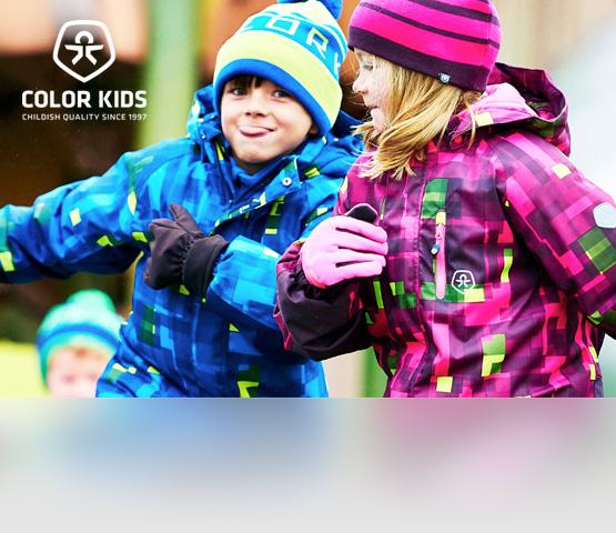 Color Kids. Мембранная верхняя одежда