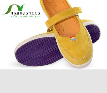 Mamashoes. Обувь для беременных