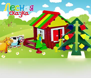 Лесная Cказка. Развивающие игрушки из дерева