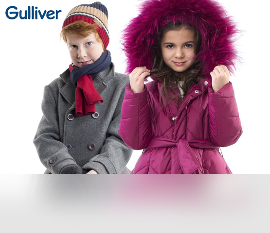 Gulliver. Более 350 моделей для детей от 3 до 14 лет