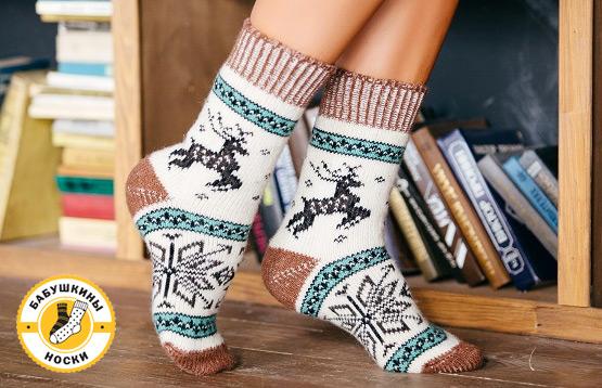 Бабушкины носки. Теплые носки, гольфы и варежки