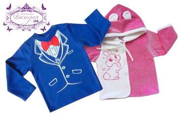 ВикторияШик. Одежда для детей от 0 до 4 лет