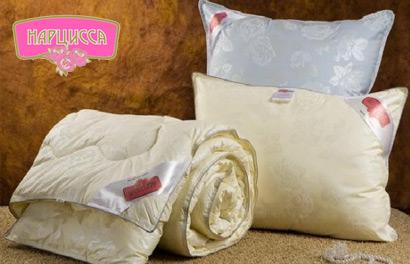Narcissa. Одеяла, подушки и покрывала
