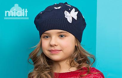 Mialt. Распродажа детских шапочек