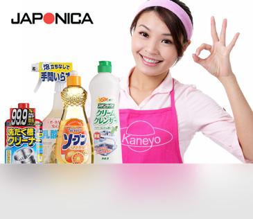 Японская бытовая химия от компании-дистрибьютора Japonica