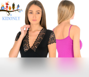 Kidonly. Женская одежда для дома