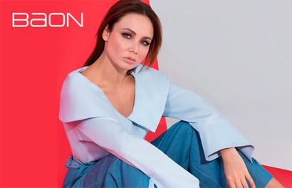 Baon. Распродажа женской одежды