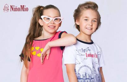 NiñoMio. Трикотажная одежда для детей