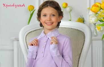 Красавушка. Школьная коллекция для девочек