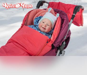 Чудо-Чадо. Конверты, слинги, аксессуары для мам и малышей