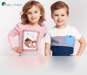 Maru-Maru. Трикотажная коллекция для детей 3-14 лет