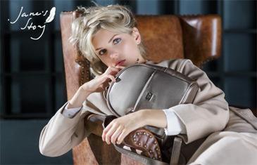 Jane's Story. Коллекция женских сумок и клатчей