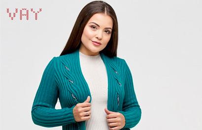 Vay. Коллеция вязаной трикотажной одежды для женщин