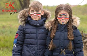 Dakotta Kids. Детская верхняя одежда
