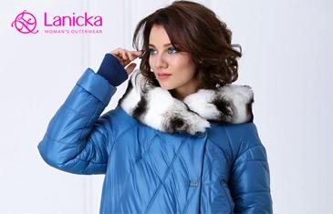 Lanicka. Женская верхняя одежда