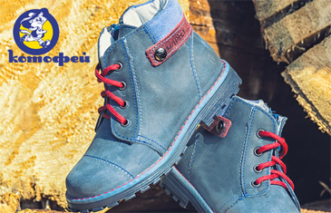 Котофей. Распродажа профилактической обуви для детей