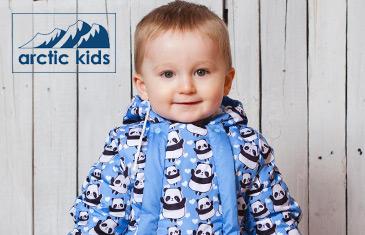 Arctic kids. Детская верхняя одежда