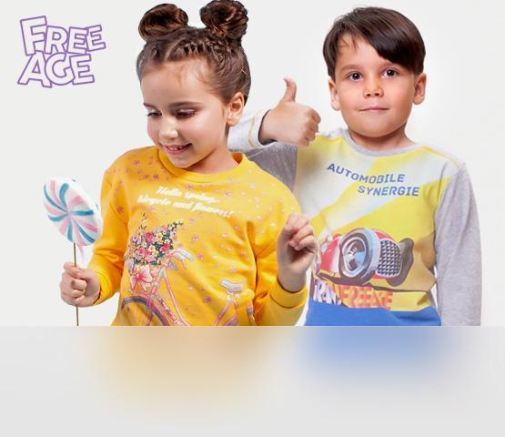 Free Age. Трикотажная одежда для детей от 0 до 14 лет