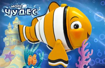 Море Чудес. Плавающие игрушки на батарейках