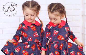Limasole. Одежда для детей дошкольного возраста