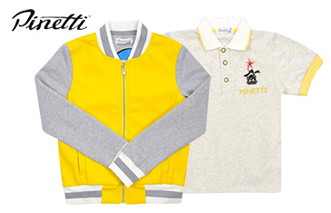 Pinetti. Одежда для мальчиков от 2 до 15 лет