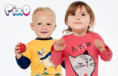 Pixo. Детская одежда