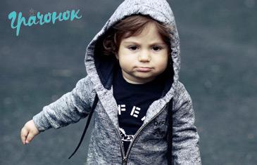 Грачонок. Одежда для детей от 0 до 5 лет