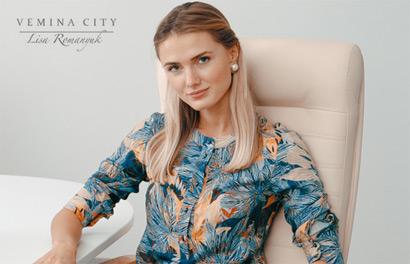 Vemina Сity. Женская одежда
