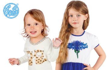 Апрель. Одежда для девочек от 0 до 11 лет