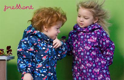 PreMont. Мембранная одежда для детей от 0 до 14 лет