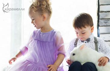 Карамелли. Детская нарядная и повседневная одежда