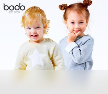 Bodo. Трикотажная одежда и шапочки для детей от 0 до 12 лет