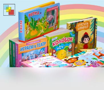 Издательство «Мозаика-синтез». Развивающие книги для детей от 0 до 7 лет