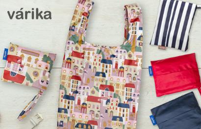 Varika. Складные сумки для покупок