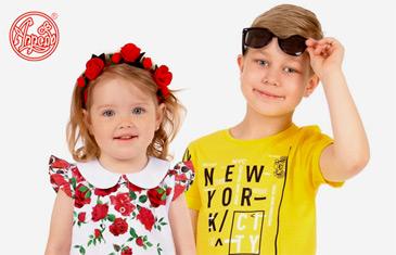 Апрель. Детская трикотажная одежда