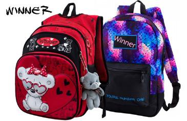 Winner. Школьные и спортивные рюкзаки