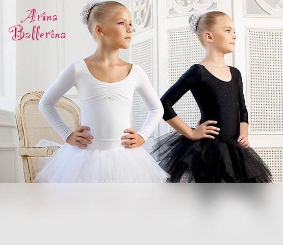 Arina Ballerina. Детская одежда для танцев