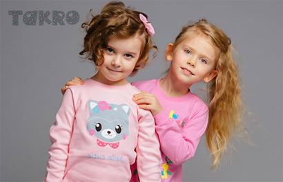 Takro Osiyo Kids. Трикотаж для детей
